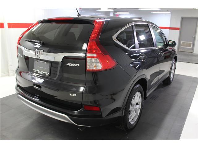 2015 Honda CR-V SE (Stk: 298300S) in Markham - Image 23 of 24