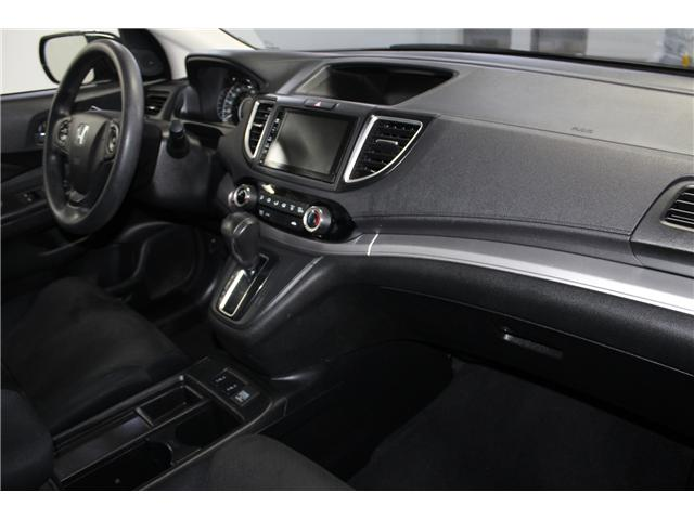 2015 Honda CR-V SE (Stk: 298300S) in Markham - Image 16 of 24