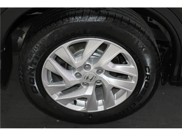 2015 Honda CR-V SE (Stk: 298300S) in Markham - Image 24 of 24