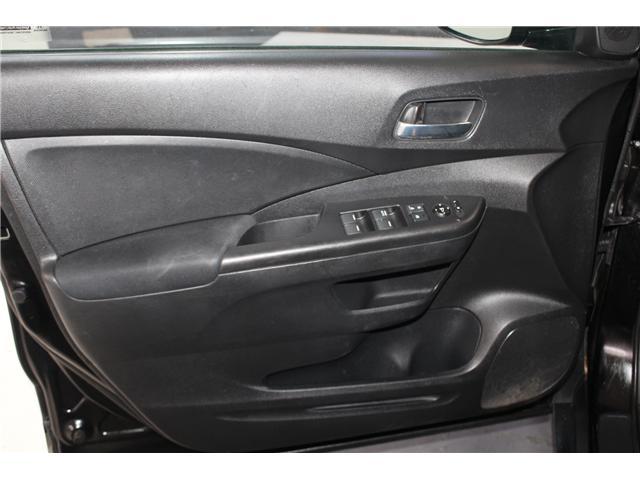 2015 Honda CR-V SE (Stk: 298300S) in Markham - Image 5 of 24