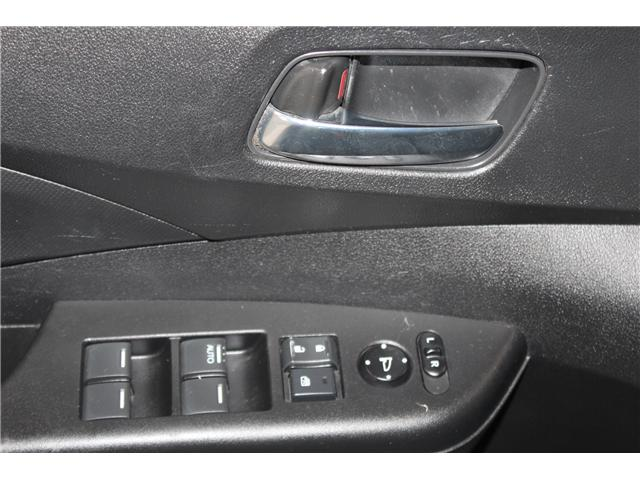 2015 Honda CR-V SE (Stk: 298300S) in Markham - Image 6 of 24