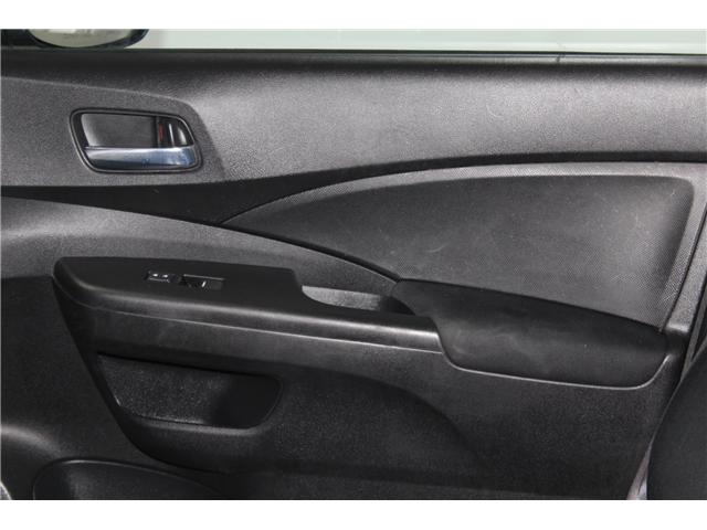 2015 Honda CR-V SE (Stk: 298300S) in Markham - Image 15 of 24
