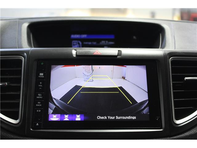 2015 Honda CR-V SE (Stk: 298300S) in Markham - Image 12 of 24