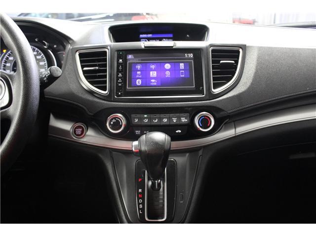 2015 Honda CR-V SE (Stk: 298300S) in Markham - Image 11 of 24