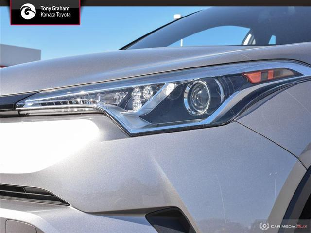 2019 Toyota C-HR XLE (Stk: M2664) in Ottawa - Image 10 of 29