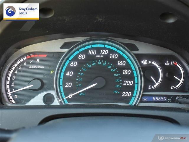 2013 Toyota Venza Base V6 (Stk: P8389A) in Ottawa - Image 15 of 29