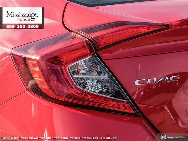2019 Honda Civic Touring (Stk: 326450) in Mississauga - Image 11 of 23