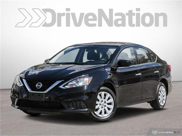 2017 Nissan Sentra 1.8 S (Stk: NE178A) in Calgary - Image 1 of 27