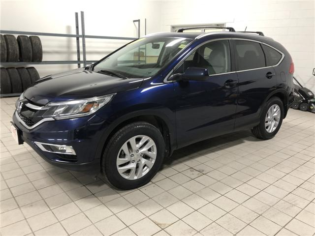 2015 Honda CR-V EX (Stk: H1600A) in Steinbach - Image 1 of 14