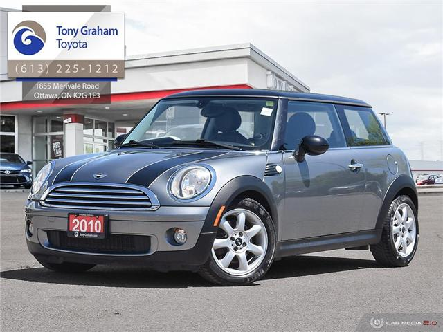 2010 MINI Cooper Base (Stk: 57999A) in Ottawa - Image 1 of 28