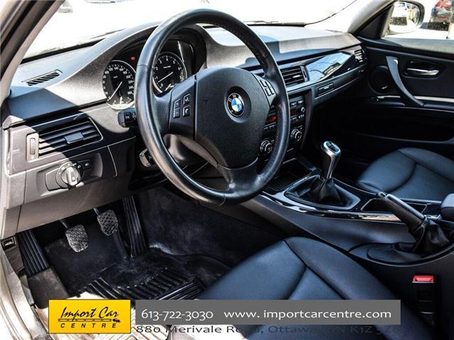 2011 BMW 328i xDrive (Stk: N58654) in Ottawa - Image 15 of 30