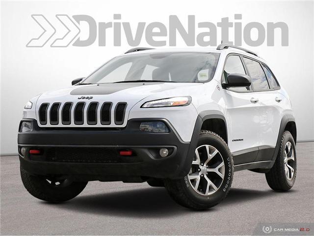 2017 Jeep Cherokee Trailhawk 1C4PJMBSXHW600843 A2853 in Saskatoon