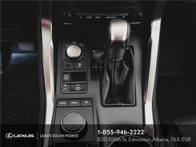 2017 Lexus NX 200t Base (Stk: L900524A) in Edmonton - Image 10 of 17