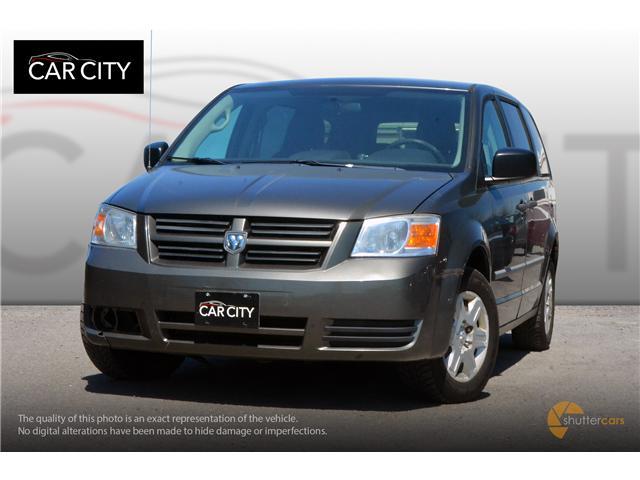 2010 Dodge Grand Caravan SE (Stk: 2637) in Ottawa - Image 1 of 20