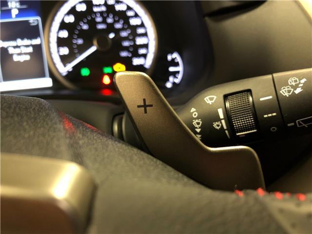 2017 Lexus NX 200t Base (Stk: H0388) in Mississauga - Image 13 of 27
