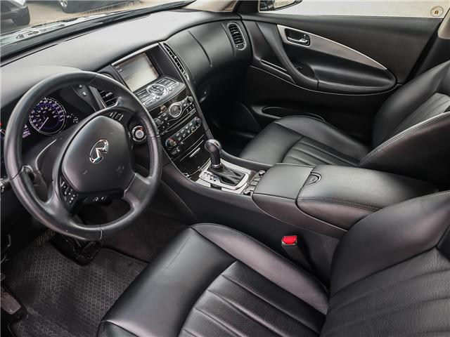 2017 Infiniti QX50 Base (Stk: 3798) in Ancaster - Image 10 of 30
