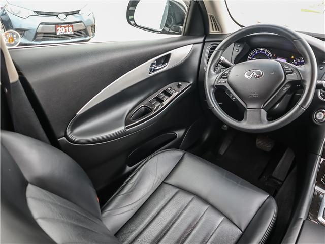 2017 Infiniti QX50 Base (Stk: 3798) in Ancaster - Image 14 of 30