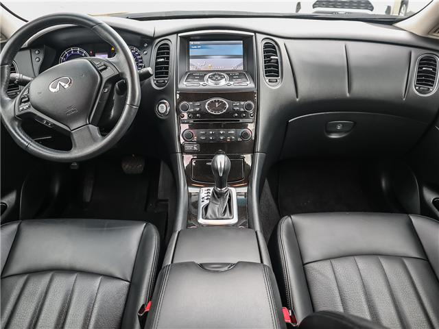 2017 Infiniti QX50 Base (Stk: 3798) in Ancaster - Image 15 of 30