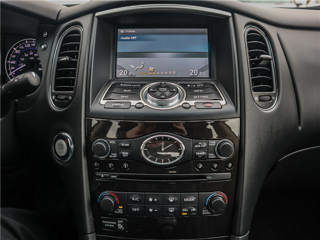 2017 Infiniti QX50 Base (Stk: 3798) in Ancaster - Image 29 of 30