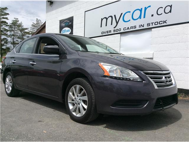 2015 Nissan Sentra 1.8 SV (Stk: 190799) in Richmond - Image 1 of 20