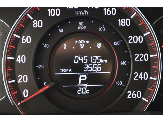 2017 Honda Accord Sport (Stk: 219274A) in Huntsville - Image 21 of 35