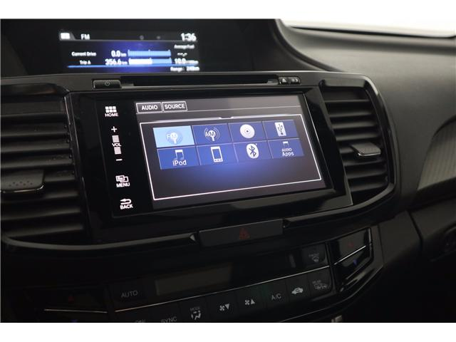 2017 Honda Accord Sport (Stk: 219274A) in Huntsville - Image 27 of 35