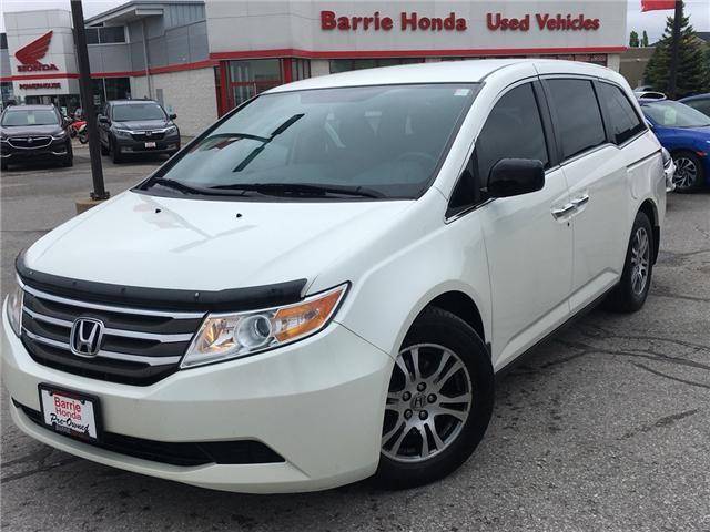 2013 Honda Odyssey EX (Stk: U13353) in Barrie - Image 1 of 16