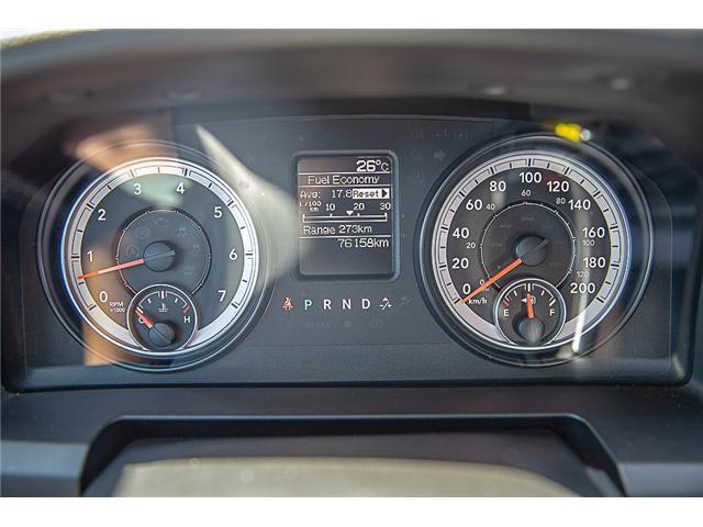 2013 RAM 1500 ST (Stk: K647567A) in Surrey - Image 18 of 22