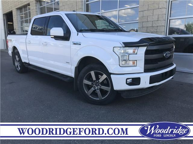 2016 Ford F-150 Lariat (Stk: 17263) in Calgary - Image 1 of 19