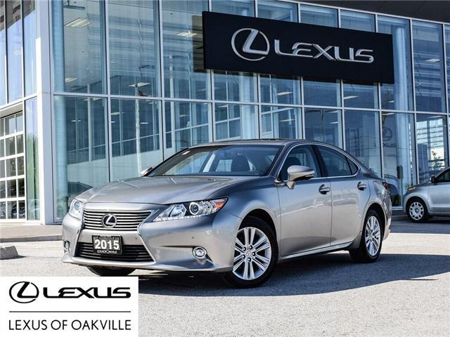 2015 Lexus ES 350 Base (Stk: UC7727) in Oakville - Image 1 of 23