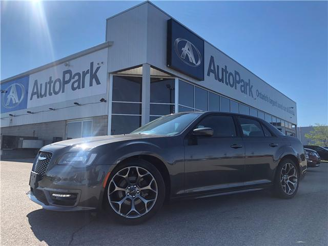 2018 Chrysler 300 S (Stk: 18-15312) in Barrie - Image 1 of 29