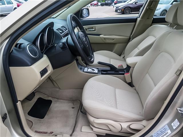2009 Mazda Mazda3  (Stk: A5866A) in Waterloo - Image 11 of 22