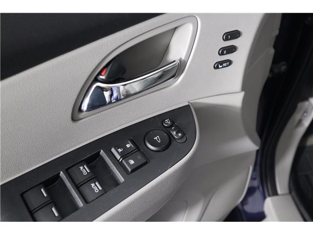 2014 Honda Odyssey Touring (Stk: 219011A) in Huntsville - Image 23 of 41