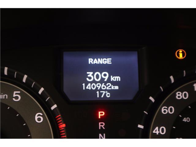 2014 Honda Odyssey Touring (Stk: 219011A) in Huntsville - Image 27 of 41