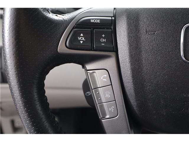 2014 Honda Odyssey Touring (Stk: 219011A) in Huntsville - Image 28 of 41