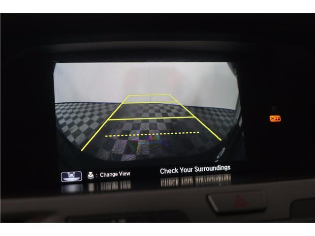 2014 Honda Odyssey Touring (Stk: 219011A) in Huntsville - Image 33 of 41