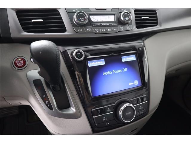 2014 Honda Odyssey Touring (Stk: 219011A) in Huntsville - Image 34 of 41