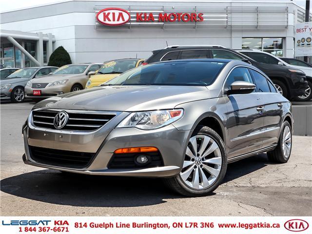 2010 Volkswagen Passat  (Stk: W0164) in Burlington - Image 2 of 25