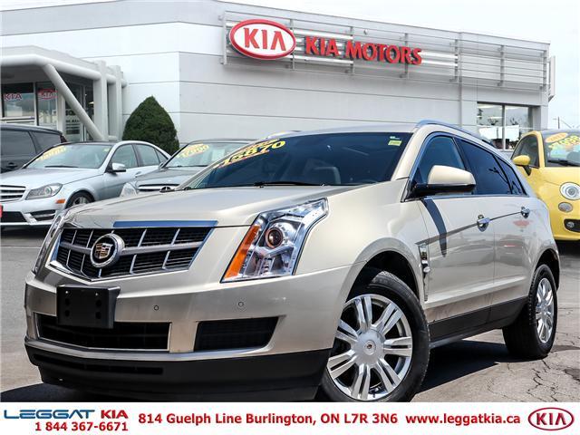2010 Cadillac SRX  (Stk: W0161) in Burlington - Image 1 of 25