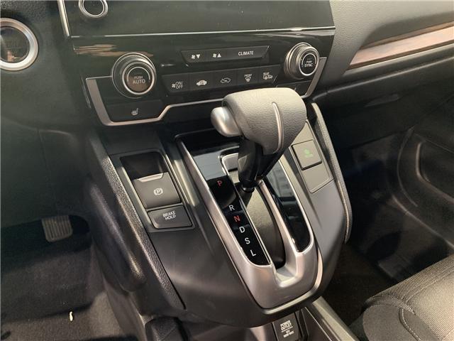 2018 Honda CR-V EX (Stk: 16180A) in North York - Image 17 of 18