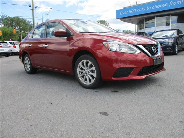 2016 Nissan Sentra 1.8 SV (Stk: 190734) in Kingston - Image 1 of 14
