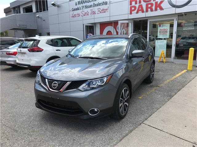 2018 Nissan Qashqai  (Stk: U1586) in Toronto - Image 1 of 20
