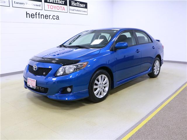 2010 Toyota Corolla S (Stk: 195432) in Kitchener - Image 1 of 29