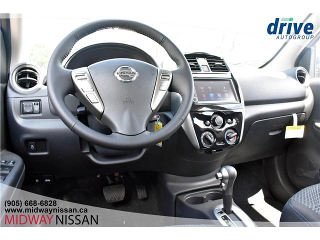 2018 Nissan Micra SR (Stk: U1732) in Whitby - Image 2 of 27