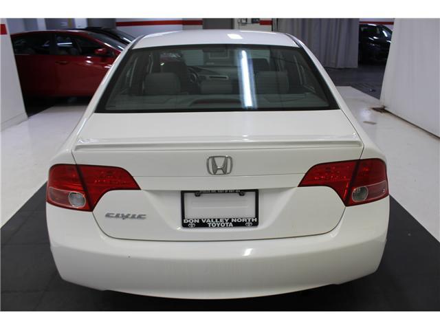 2008 Honda Civic LX (Stk: 298442S) in Markham - Image 19 of 23