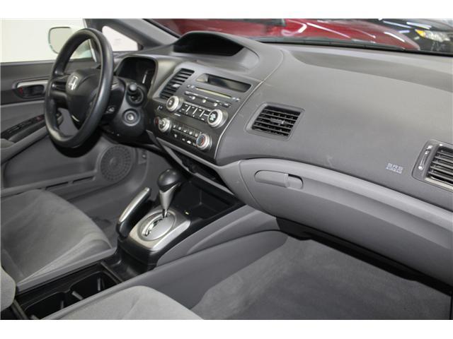 2008 Honda Civic LX (Stk: 298442S) in Markham - Image 15 of 23