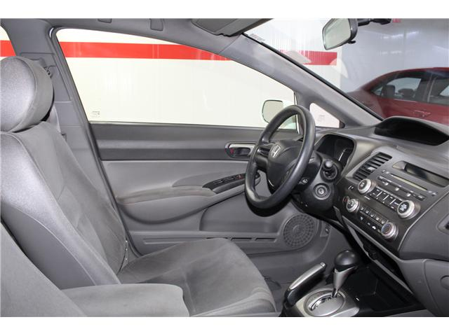 2008 Honda Civic LX (Stk: 298442S) in Markham - Image 14 of 23