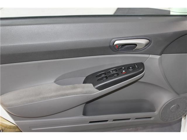 2008 Honda Civic LX (Stk: 298442S) in Markham - Image 5 of 23