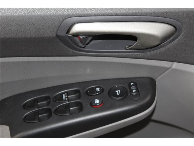2008 Honda Civic LX (Stk: 298442S) in Markham - Image 6 of 23