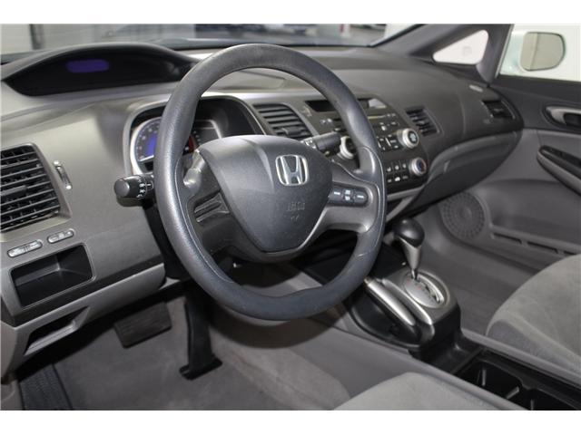 2008 Honda Civic LX (Stk: 298442S) in Markham - Image 8 of 23
